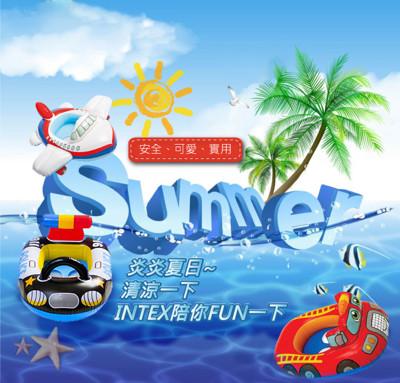 INTEX-嬰幼兒交通造型充氣泳圈59586NP (3.2折)
