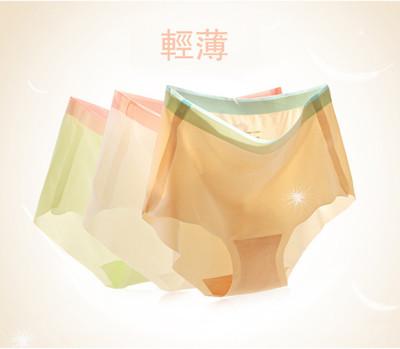 【依奈川enac】清新撞色無痕冰絲內褲 (2.9折)