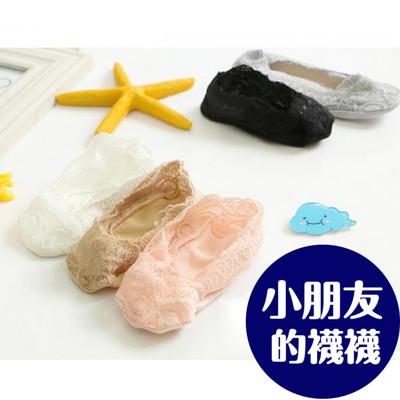 【LANNI藍尼】兒童蕾絲花邊透氣隱形襪 (4.3折)