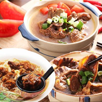 精燉麵食紅燒牛肉湯/蕃茄牛肉湯/排骨湯(附麵) (6.4折)