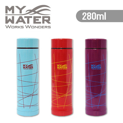 MY WATER 光能保溫保冷杯 280ml 3色可選 (4.6折)