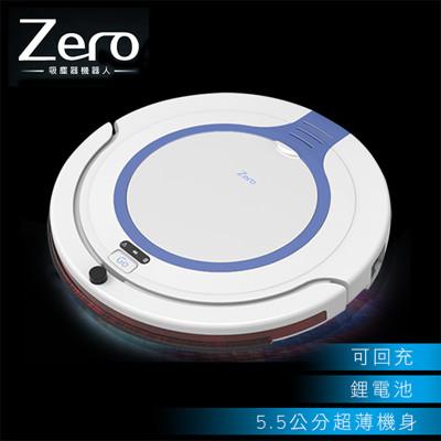 Zero 光導引智慧偵測超薄型吸塵器機器人 (7.6折)