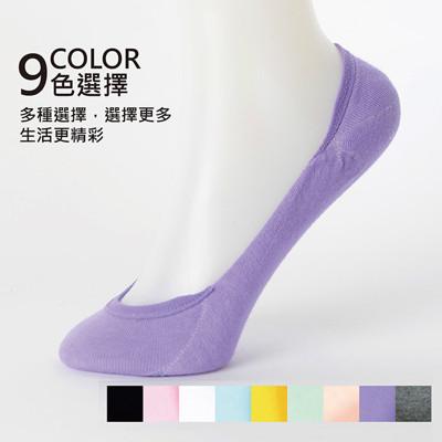 馬卡龍超低防滑隱形襪 (9色) (1.4折)