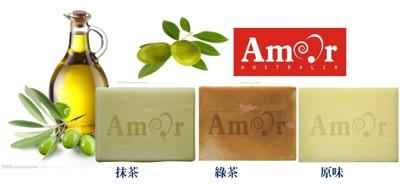 AMOR 頂級手工馬賽皂 (5.3折)