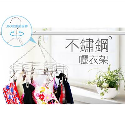 不鏽鋼晒衣夾(20夾) (3折)