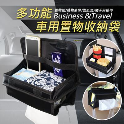 車用多功能收納小餐桌(軟式) (6.9折)
