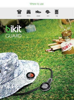 Bikit GUARD 香茅精油防蚊扣  (韓國原廠出貨,非大陸製) (5.5折)