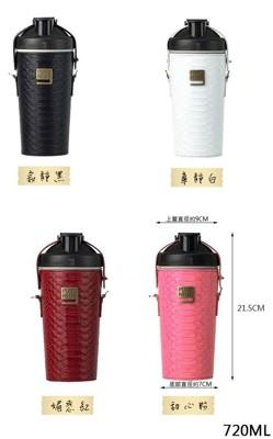 【 PURENINE 】第二代智能免濾芯轉鹼水壺攜帶式皮套瓶 (6.8折)