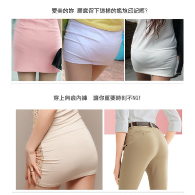 高質感冰絲棉無痕內褲-(顏色隨機出貨) (2.2折)