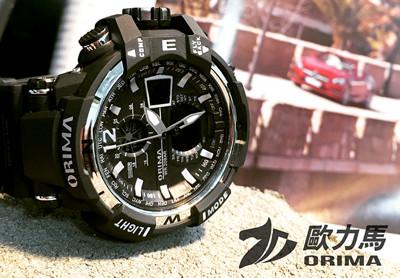 歐力馬EX3不銹鋼防水LED指針雙顯運動錶 (2.5折)