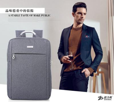 韓系時尚簡約風後背包,可容納15.6吋筆電 (3.6折)