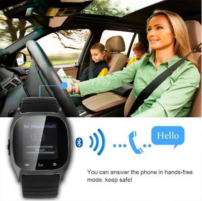 歐力馬U7藍芽手錶,大螢幕來電接聽 (4.1折)