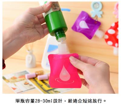 便攜式旅行乳液分裝袋 (3.2折)