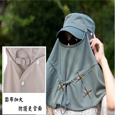 360度防曬護脖頸兩用遮陽帽 (2.1折)