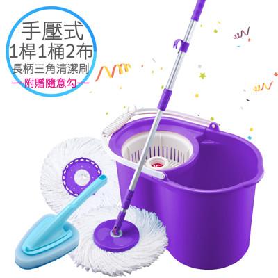 1桿1桶2布1刷【U-mop 旋轉拖把】MIT台灣製、手壓式、防潑水、適用好神拖 (3.5折)