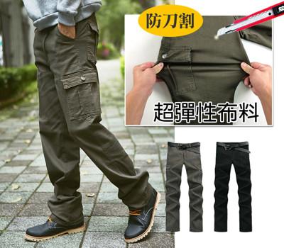 軍規等級   防刀割耐磨彈性工作褲 (2.9折)
