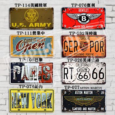 OPUS LOFT純真年代 復古鐵皮畫掛飾 (5折)