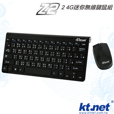 【KTNET】Z2 無線迷你鵰光鍵影 鍵盤滑鼠組 2.4G (8.4折)