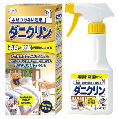 【UYEKI】日本製 植木 除臭抗菌防蟎(防螨)噴液 250ml (8.1折)