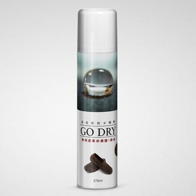【Go Dry】 氟素防水噴霧劑 270ml包裝 (6.4折)