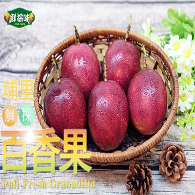 【鮮採味】埔里鮮採百香果 5斤禮盒裝 (3.9折)
