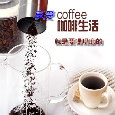 【Coffee Boy】不鏽鋼手搖咖啡豆研磨機 (2.2折)
