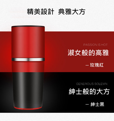Coffee Boy 旅行咖啡研磨隨身杯 (4.6折)