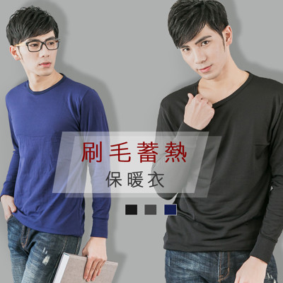 Mi-Mi-Leo男刷毛蓄熱圓領保暖衣 (3.3折)