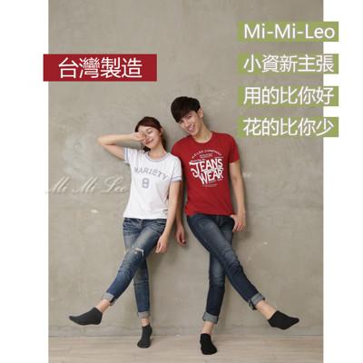 台灣製 小資中性襪-船型 (3.8折)