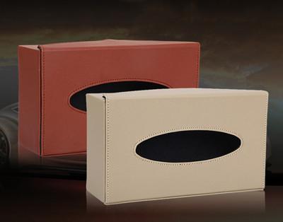質感皮革磁扣掛式車用面紙盒 (3.1折)