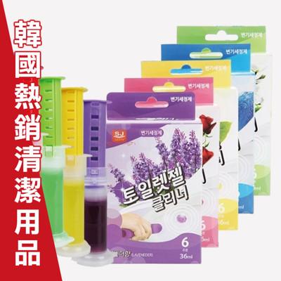 韓國熱銷!浴廁馬桶鍍膜清潔芳香凝膠36g (3/5/10/15入任選) (3.4折)