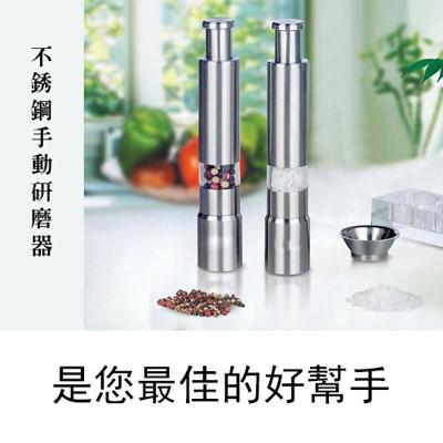 不鏽鋼胡椒研磨器 (2.2折)