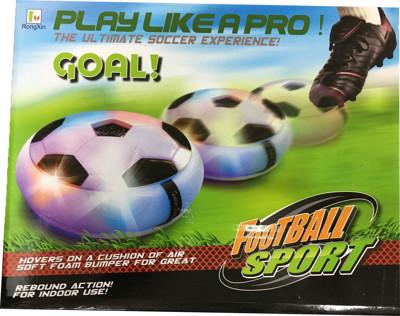 兒童懸浮足球玩具 (3.4折)