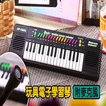 玩具電子學習琴(+麥克風) (2.2折)