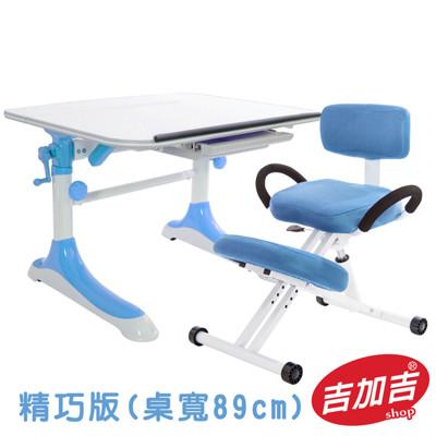 吉加吉 兒童桌椅組合 TW-3689 ME (精巧款) 搭配 跪座椅 (7.8折)