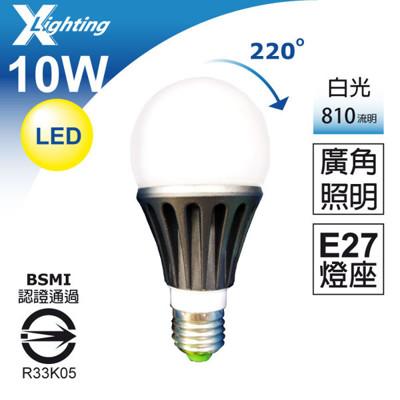 LED 10W 白光 全周光220度 高亮度 球燈 燈泡 EXPC X-LIGHTING (6折)