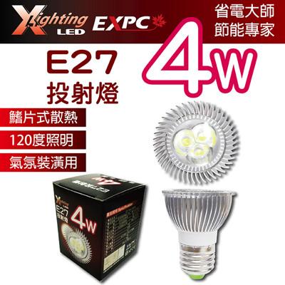 LED E27 4W (黃光) 投射燈 杯燈 EXPC X-LIGHTING (8.3折)