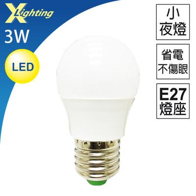 LED 3W E27(黃光)燈泡 小夜燈 限110V EXPC X-LIGHTING (6.5折)