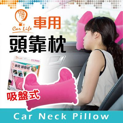 車用頭靠枕 (5.4折)