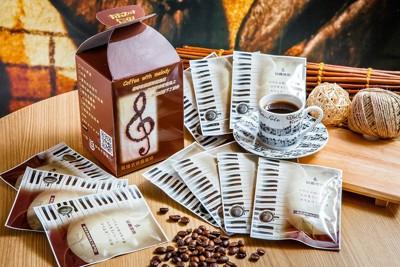 【豆趣留聲】音樂配方濾掛咖啡珍藏禮盒(每盒10入) (6.7折)