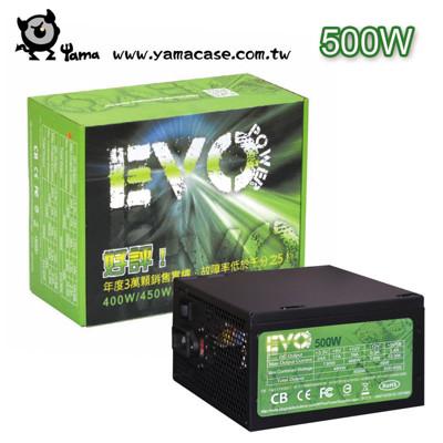 【YAMA】EVO 500W 電源供應器 全新盒裝 台廠製造 兩年保固 (8.1折)