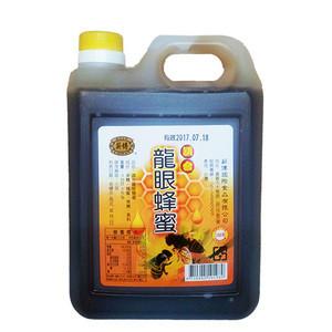 【薪傳-古早味龍眼蜂蜜】5台斤 (4.9折)