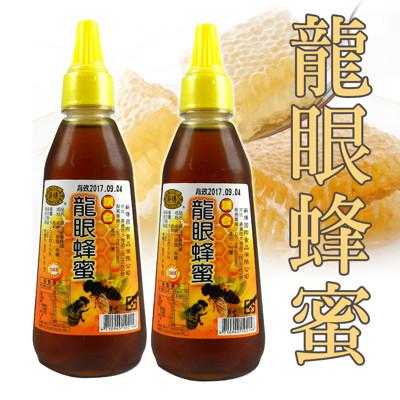 【薪傳-古早味龍眼蜂蜜】500g/罐 (2.9折)