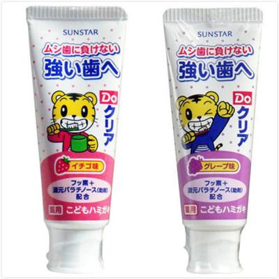 【日本SUNSTAR】巧虎兒童牙膏(70g) (7.7折)