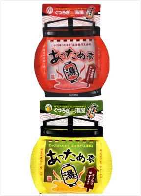 日本GOSHU五洲湯屋溫泉入浴剤-唐辛子+生薑/香柚+艾草(50g)2款可選 (7.2折)