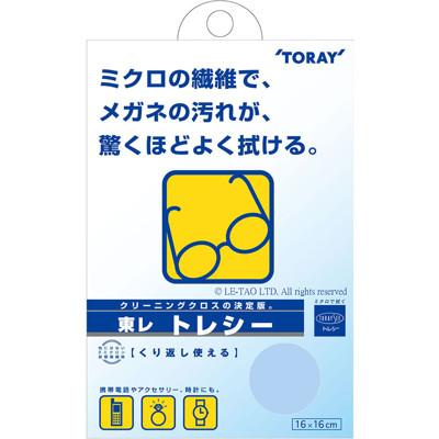 日本原裝進口TORAY東麗眼鏡布/手機螢幕/鏡頭擦拭布-藍綠粉紅三色可選(16cm*16cm) (5.6折)