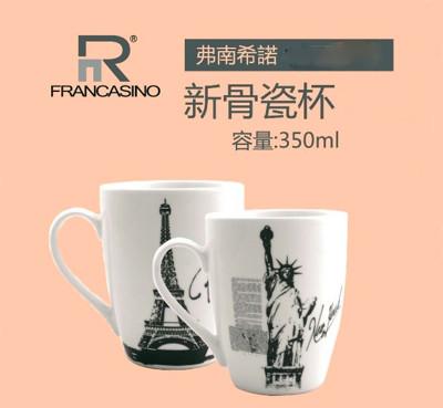 義大利弗南希諾-新骨瓷馬克杯 (2.1折)