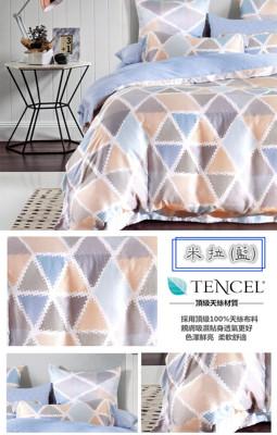 100%天絲輕奢舒適雙人加大床包組 (3.7折)