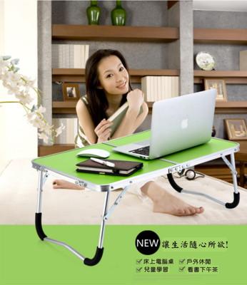 [龍芝族]YL0001攜帶式鋁合金韓式電腦摺疊桌-淺綠色/粉紅色/藍色 (3折)