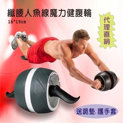 [龍芝族]YL0002-多功能纖腰人魚線魔力健腹輪[送高級護手套、跪墊]-經典款/活力款/時尚款 (1.9折)